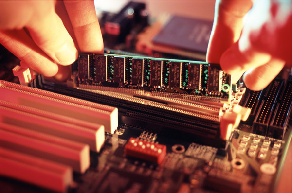 installing a computer memory upgrade