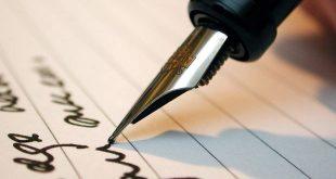 Tanıtım Yazıları İle Sitenize Güç Katın #5